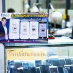ซ่อมมือถือ แถวไอทีมอลล์ ฟอร์จูน ร้านไหนดี เชื่อถือได้ ราคาไม่แพง  x1f3c6 ศูนย์ซ่อม โทรศัพท์มือถือ x2705 Notebook ที่ดีที่สุด x1f947