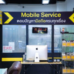 ซ่อมมือถือ ในโซนกรุงเทพ ร้านไหนดี ให้บริการซ่อมดีเยี่ยม  x1f3c6 ศูนย์ซ่อม โทรศัพท์มือถือ x2705 Notebook ที่ดีที่สุด x1f947