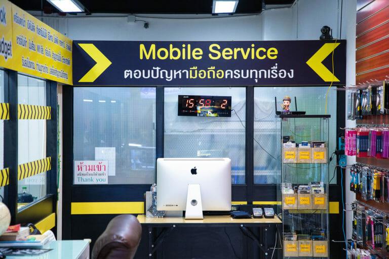 ซ่อมมือถือ ในโซนกรุงเทพ ร้านไหนดี ให้บริการซ่อมดีเยี่ยม