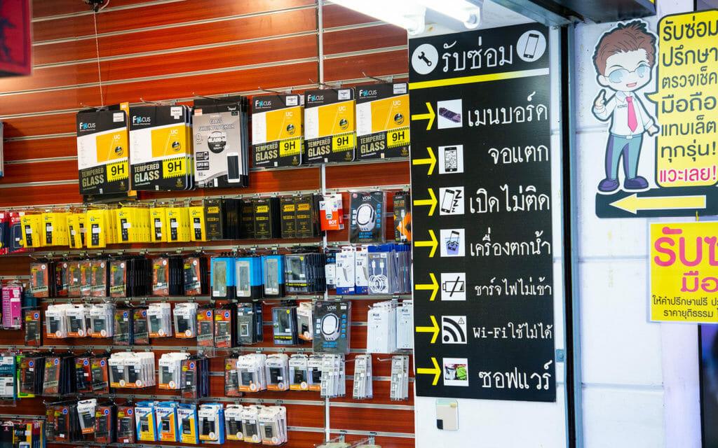 ซ่อมโทรศัพท์ แถว สี่แยกห้วยขวาง ร้านไหนดี ซ่อมเองไม่ส่งต่อ