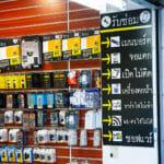 ซ่อมโทรศัพท์ แถว สี่แยกห้วยขวาง ร้านไหนดี ซ่อมเองไม่ส่งต่อ  x1f3c6 ศูนย์ซ่อม โทรศัพท์มือถือ x2705 Notebook ที่ดีที่สุด x1f947