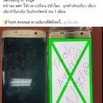 อาการเสีย ของสมาร์ทโฟน ที่ลูกค้านิยมนำมาซ่อม
