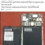 x1f3c6 ศูนย์ซ่อม โทรศัพท์มือถือ x2705 Notebook ที่ดีที่สุด x1f947