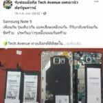 🏆 ศูนย์ซ่อม โทรศัพท์มือถือ ✅ Notebook ที่ดีที่สุด 🥇