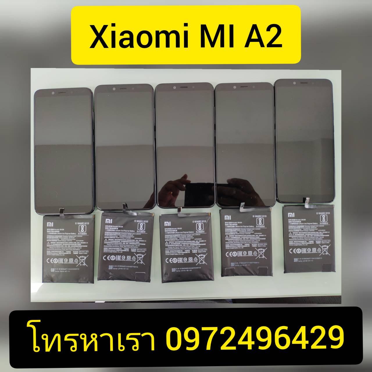 ร้านซ่อมโทรศัพท์  Xiaomi (เสียวหมี่) ที่ดีที่สุด อะไหล่พร้อม รอรับได้เลย