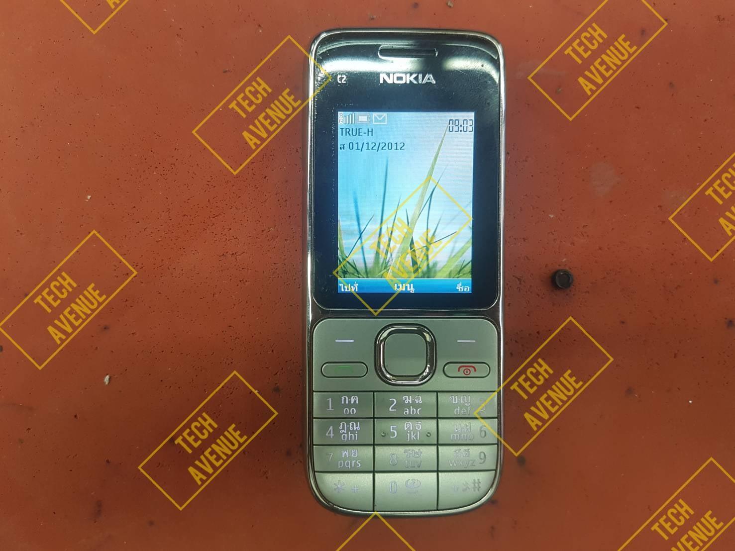 โทรศัพท์ยี่ห้อ Nokia โนเกีย มีอาการเสียอย่างไรบ้าง ซ่อมร้านไหนดี มีการรับประกัน 🥇 ศูนย์ซ่อม โทรศัพท์มือถือ มือถือทุกรุ่น ทุกยี่ห้อ iPhone | Apple | Samsung | Huawei