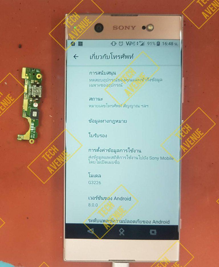 โทรศัพท์ยี่ห้อ Sony(โซนี่ )มีอาการเสียอย่างไรบ้าง ซ่อมร้านไหนดี รวดเร็วทันใจ