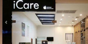 มือถือ iPhone ไอโฟน XS ประกันหมด แบตบวม เครื่องปริ ซ่อมที่ไหนดี 🥇 ศูนย์ซ่อม โทรศัพท์มือถือ มือถือทุกรุ่น ทุกยี่ห้อ iPhone | Apple | Samsung | Huawei
