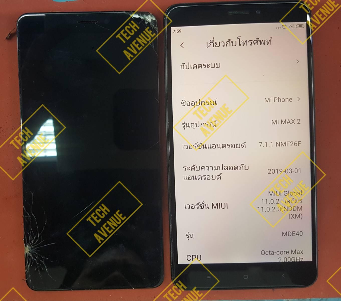 ร้านซ่อม Xiaomi(เสียวหมี่) Note 10  จอร้าว ส่งซ่อมร้านไหนดี?