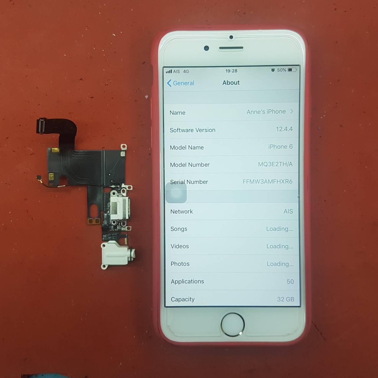 อัพเดตราคาค่าซ่อม iPhone ราคาถูกที่สุด