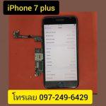 iPhone ไอโฟน 7 Plus ไม่ยอมเชื่อมต่อกับเครือข่าย WiFi ทำยังไงดี 🥇 ศูนย์ซ่อม โทรศัพท์มือถือ มือถือทุกรุ่น ทุกยี่ห้อ iPhone | Apple | Samsung | Huawei