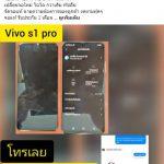 จอแตก เปลี่ยนจอ iPad ไอแพด Pro ร้านไหนดี ราคาถูก รอรับเครื่องได้เลย 🥇 ศูนย์ซ่อม โทรศัพท์มือถือ มือถือทุกรุ่น ทุกยี่ห้อ iPhone   Apple   Samsung   Huawei