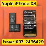 ซ่อม iPhone ไอโฟน ฟอร์จูน ร้านไหนดีที่สุด อะไหล่แท้ มีประกัน 🥇 ศูนย์ซ่อม โทรศัพท์มือถือ มือถือทุกรุ่น ทุกยี่ห้อ iPhone | Apple | Samsung | Huawei