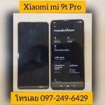 ร้านซ่อมมือถือ Xiaomi เสียวหมี่ อะไหล่ แท้ ราคาถูก ตึกฟอร์จูน 🥇 ศูนย์ซ่อม โทรศัพท์มือถือ มือถือทุกรุ่น ทุกยี่ห้อ iPhone | Apple | Samsung | Huawei