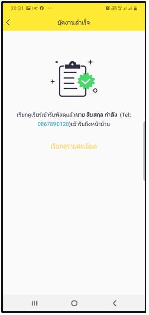 เรียก แฟลช Flash ส่งซ่อมมือถือ ง่ายนิดเดียว ราคาเริ่มต้นเพียง 35 บาท 🥇 ศูนย์ซ่อม โทรศัพท์มือถือ มือถือทุกรุ่น ทุกยี่ห้อ iPhone | Apple | Samsung | Huawei