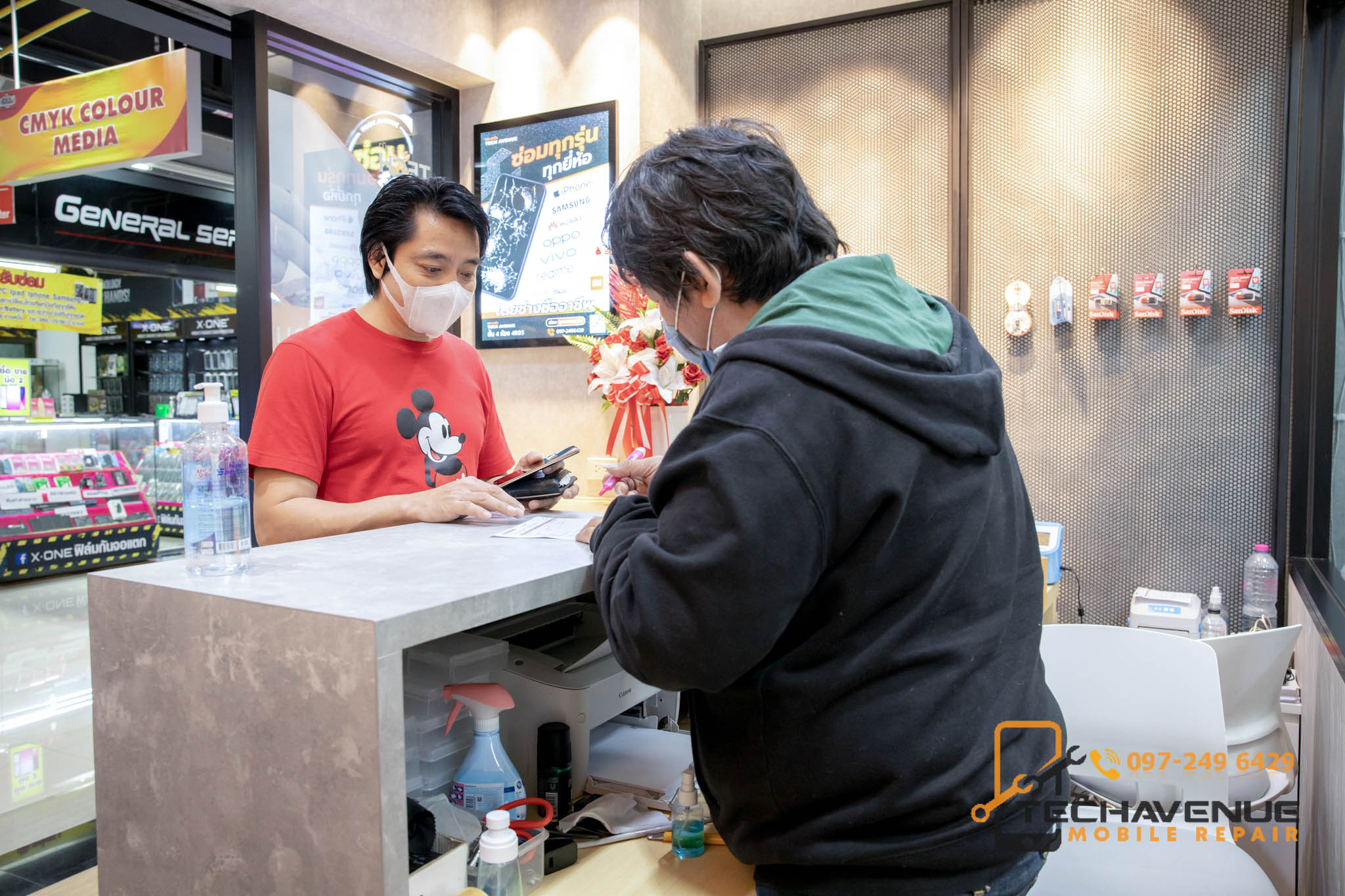 ซ่อมมือถือ แถวโซนดินแดง ร้านไหนดี ราคาไม่แพง บริการดีมาก 🥇 ศูนย์ซ่อม โทรศัพท์มือถือ มือถือทุกรุ่น ทุกยี่ห้อ iPhone | Apple | Samsung | Huawei