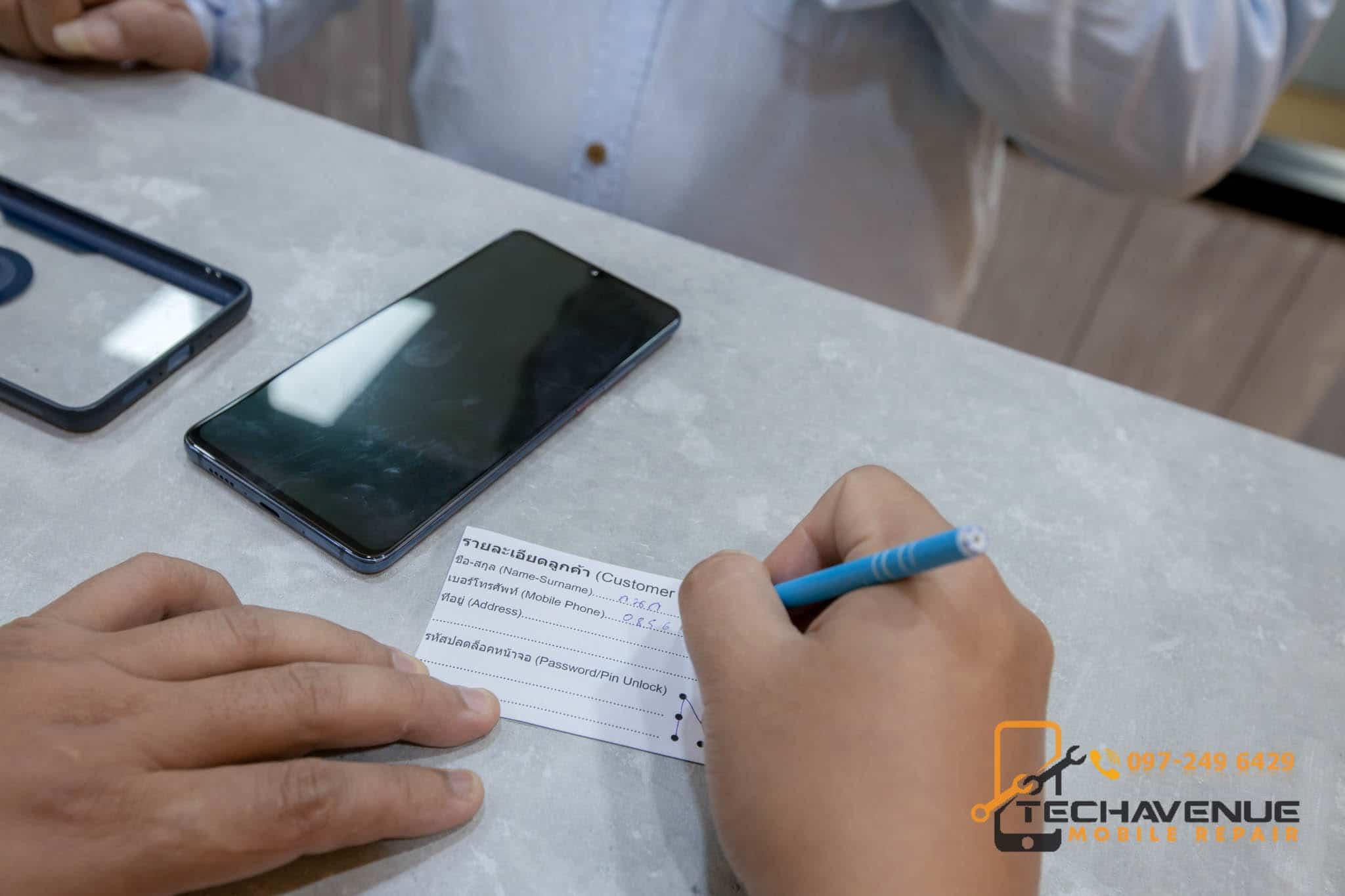ซ่อมมือถือ Huawei (หัวเว่ย) ฟอร์จูน ร้านไหนดี ของแท้